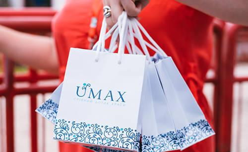 Сюрприз для подружок нареченої від UMAX