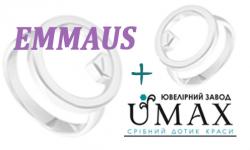 Спільна колекція UMAX і EMMAUS