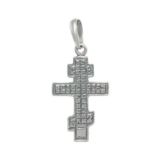 Срібний хрестик Сила