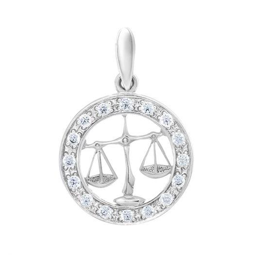 Срібний підвіс знак зодіаку Терези