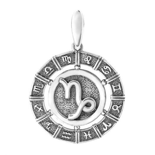Срібна підвіска знак зодіаку Козеріг