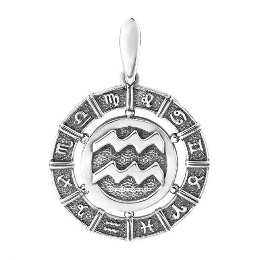 Срібна підвіска знак зодіаку Водолій